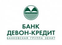 Республика Татарстан, Альметьевск, улица Шевченко.