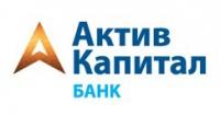 Актив Капитал банк