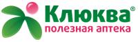 Аптека Клюква