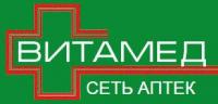 Витамед Аптека