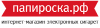 Папироска.рф