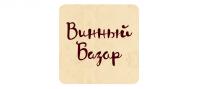 Винный Базар