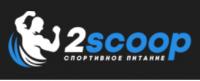 2scoop