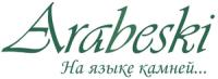 Arabeski