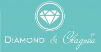 Diamond&Свадьба