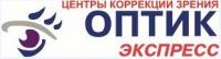 Оптик-Экспресс