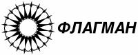 Компания Флагман