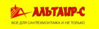 АЛЬТАИР-С