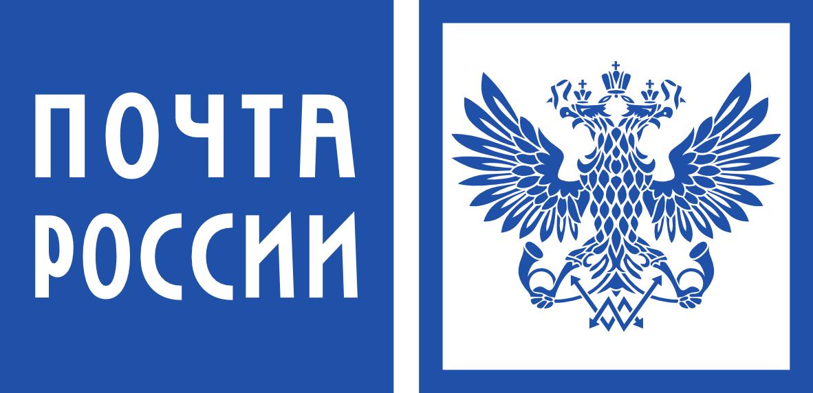 «Почте России» разрешили поднять тарифы на 5,2% вместо 12,4%